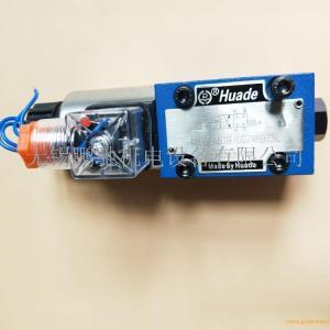 華德DBW10B-1-50B/506CG24N9Z5L電液溢流閥