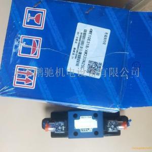北京HUADE華德電液換向閥