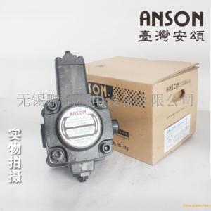 臺灣ANSON安頌IVP2-12-F-R葉片泵