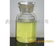 氯酸钠 生产厂家 现货供应