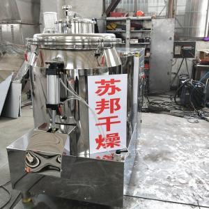 350L立式高速混合机 咖啡粉奶茶粉混料机 不锈钢粉体搅拌机