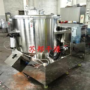 苏邦供应鸡精原料混合机 高速混合搅拌机 电动混合设备
