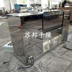 槽型混合机 小型混合设备 混合机 粉末液体混合机