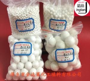 惰性氧化铝瓷球 支撑保护瓷球  高纯刚玉瓷球