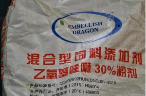 销售优质厂家乙氧基喹啉粉剂60%乙氧基喹啉粉剂30%原油95%饲料添加剂 抗氧化剂销售 产品图片