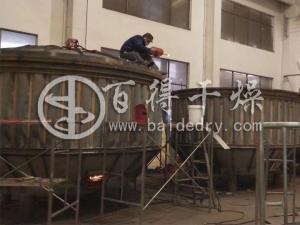 有机颜料中间体盘式干燥机  甲苯溶剂蒸发防爆干燥机