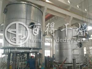 年产5000吨抗氧剂1010防爆干燥机  甲醇溶剂回收盘式干燥机