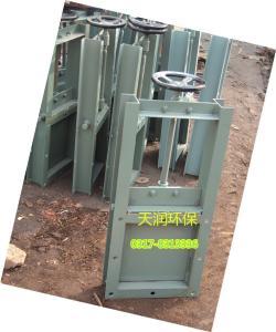 天潤電液動插板閥 碳鋼材質插板閥專業廠家