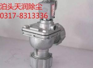 南京高原電磁脈沖閥加工 ASCO電磁脈沖閥