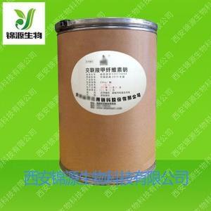 药用级羧甲基纤维素钠 药用羧甲基纤维素钠盐,羧甲基醚纤维素钠盐,CMC-NA