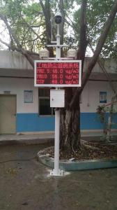 施工工地揚塵監測超標自動聯動噴淋系統