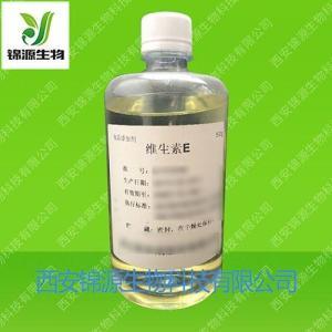 生育酚 VE油 食品级VE油 维生素E