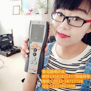 华为防爆手机Exmp1406防爆智能手机(华为订制)