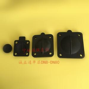 誠益通單層橡膠隔膜閥膜片EPDM橡膠隔膜片衛生級進口材質