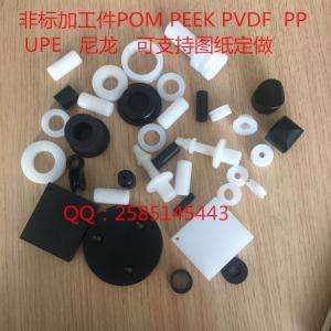 非標零件POM聚甲醛按圖車床CNC機械加工定做賽鋼滾輪PEEK螺絲