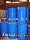 厂家直销 水杨羟肟酸工业级 选矿水杨羟肟酸 价格优惠 全国发