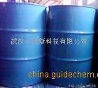 1,4-丁内酯 γ-丁内酯 1.4丁内酯 99.6%含量