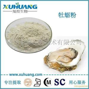 厂家供应牡蛎粉