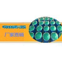 琼海富晨乙烯基酯树脂玻璃鳞片供应商
