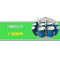 琼山环氧玻璃鳞片漆厂家 乙烯基树脂促进剂配比
