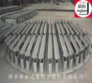 槽盘型气液分布器 可拆式槽盘气液分布器 槽式液体分布器 精填jdl化工设备配件产品图片