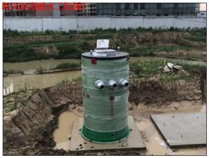 污水处理一体化泵站