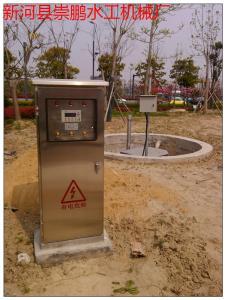 一体化智能预制泵站