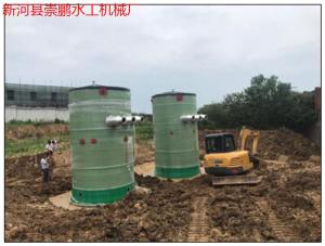 一体化排污泵站