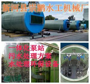 农业灌溉一体化泵站
