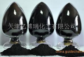 水溶性炭黑、水性炭黑产品图片