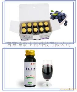 蓝莓青汁  ODM代加工
