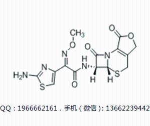 头孢曲松杂质B Ceftriaxone Impurity B