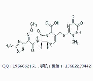 头孢曲松杂质G Ceftriaxone Impurity G
