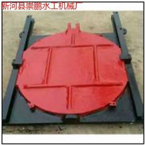 湖北智能铸铁闸门厂家,电动铸铁闸门型号,平面铸铁闸门功率