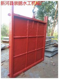 甘肃2×2m铸铁闸门报价,高压铸铁闸门尺寸,平面铸铁闸门货到付款