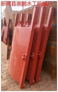 湖南现货销售铸铁闸门,pz平面铸铁闸门使用保养