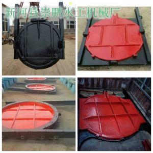 新疆生产制造铸铁闸门厂家库存充足