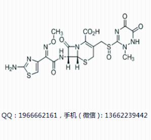 头孢曲松氧化杂质1 Ceftriaxone oxide impurity 1
