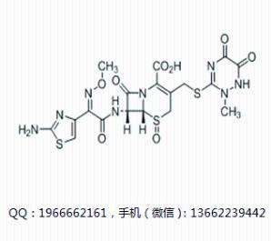 头孢曲松氧化杂质2 Ceftriaxone oxide impurity 2