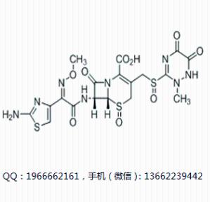 头孢曲松氧化杂质3 Ceftriaxone oxide impurity 3