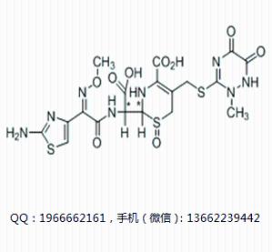 头孢曲松开环杂质(异构体混合物)Ceftriaxone Impurity