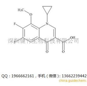 莫西沙星杂质26 Moxifloxacin Impurity 26