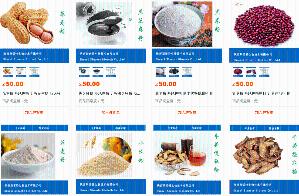 富硒香菇粉 富硒香菇提取物10:1 产品图片