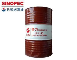长城普力HF-2 46抗磨液压油产品图片