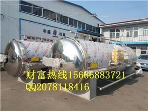 雙層殺菌鍋,食品殺菌鍋價格