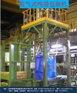 噸袋包裝秤廠家 優質噸袋包裝秤批發  噸袋包裝機設備 大袋包裝機 噸袋定量包裝機