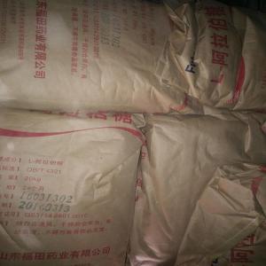 阿拉伯糖生产厂家 产品图片