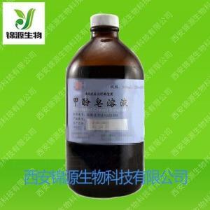 药典标准消毒剂药用甲酚皂溶液批件资质齐全