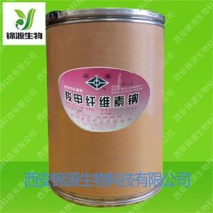 药用羧甲纤维素钠CAS号9004-32-4