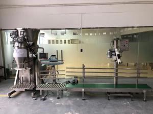 自动粉体包装机 粉体定量包装机 化工粉体包装机